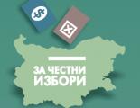 Оценка на въздействието на новото изборно законодателство в България и застъпничество за честен изборен процес