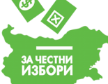 """Представяне на платформата """"За честни избори"""" по БНТ"""