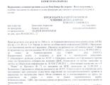 Решение на ВАС по дело за разсекретяване на протоколите на ЦИК