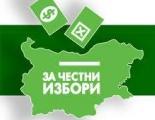 Евроизбори 2014 - заключения от анализ на партийните отчети пред Сметната палата